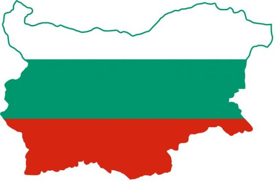 Investing in Bulgarian real estate remains profitable